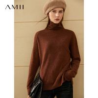 【�A估�r312】Amii空�飧�100%�羊�q高�I毛衣女2020秋新款��松百搭套�^��上衣
