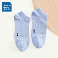 真维斯袜子男2021春季新款男士学生舒适简洁纯色提字船袜低帮短袜