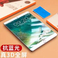 包邮 Benks/邦克仕 iPad Air2 IPAD6抗蓝光贴膜 ipad air钢化玻璃膜 air2钢化膜 ipa