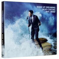 正版张学友cd醒着做梦专辑CD+歌词本+写真页(17再版)2014年专辑