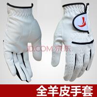 高尔夫球手套 男款手套 印尼小羊皮手套 柔软耐磨 透气 左手 24码