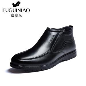 富贵鸟棉鞋男加绒保暖套脚商务休闲皮鞋冬季新款高帮鞋男鞋子