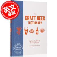 现货 精酿啤酒字典 英文原版 The Craft Beer Dictionary 啤酒百科 啤酒辞典