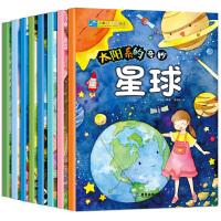 【99任选5件包邮】儿童科普启蒙绘本 全8册 不可思议的海洋3-6岁幼儿百科全书绘本 6-8岁十万个为什么幼儿版科普儿