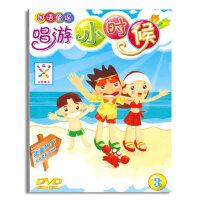 正版经典儿歌DVD碟片汽车载儿童早教中文儿歌童谣动画片视频光盘