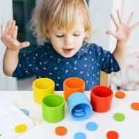 颜色分类蒙氏数学积木教具专注力培训玩具幼儿园中性3周岁以上
