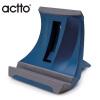笔记本电脑健康托架(蓝色),笔记本电脑支架,actto韩国安尚笔记本支架NBS-03,调整笔记本使用角度及高度,预防低头族颈椎病