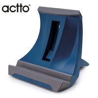 笔记本电脑健康托架(蓝色),笔记本电脑支架,actto韩国安尚笔记本支架NBS-03,调整笔记本使用角度及高度,预防低