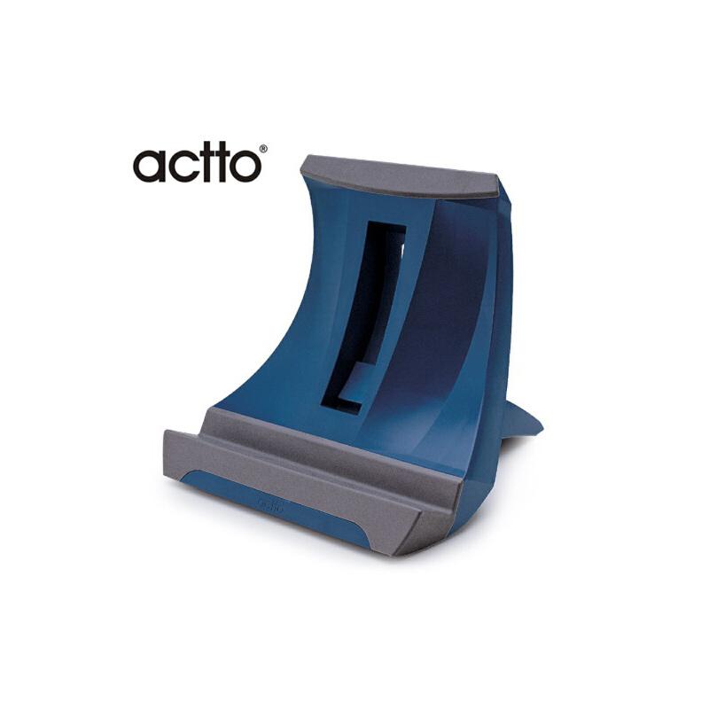 笔记本电脑健康托架(蓝色),笔记本电脑支架,actto韩国安尚笔记本支架NBS-03,调整笔记本使用角度及高度,预防低头族颈椎病时尚外形设计,有效提高工作效率!