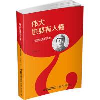 2016中国好书少儿类获奖集