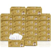 清风抽纸面巾纸 金装3层纸巾 卫生纸婴儿擦手纸整箱家庭装130抽24包