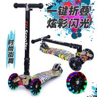 儿童滑板车三轮可折叠小孩摇摆车可调节折叠式滑滑车