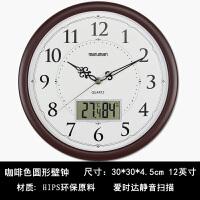 时钟挂钟客厅钟表个性创意3D立体现代简约免打孔新款家用大气静音 其他