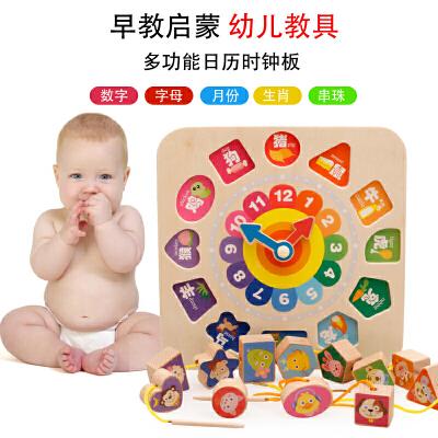 男孩木制儿童智力形状配对婴幼儿积木数字时钟3岁宝宝力玩具1-2岁 早教益智教育玩具兼容乐高 卡通积木穿线时钟