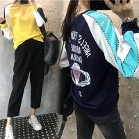 春秋撞色字母印花休闲长袖T恤女加肥加大码200斤时尚减龄女士上衣
