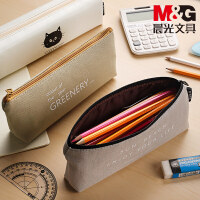 【满200减100】M&G/晨光文具盒帆布笔袋男女简约韩版大容量小学生用中学生初中高中生