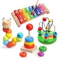 婴儿木质绕珠串珠积木6-12个月男孩女宝宝益智早教玩具1-2-3周岁 早教四件套