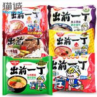 包邮 香港进口 日清Nissin出前一丁方便面100gx6袋组合 即食泡面 面条零食