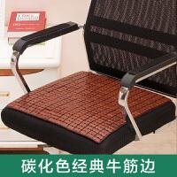 夏麻将凉席坐垫椅垫办公室电脑椅坐椅垫理发店汽车餐桌椅竹凉垫