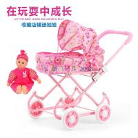 儿童玩具推车女童女孩过家家玩具带娃娃手推车铁杆折叠宝宝小推车