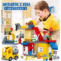 �和��e木玩具 城市工程�拼插�e木玩具汽�套�b男孩�和��Y盒�b生日�Y物
