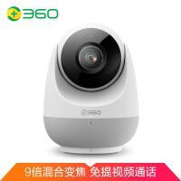 360智能摄像机云台变焦版1080P夜视高清家用网络摄像头无线wifi红外高清视频监控公司安全店铺手机远程安防