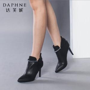 达芙妮女靴秋冬季时尚简约欧美女鞋性感尖头细跟高跟鞋女靴子短靴