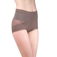 中腰提臀收腹内裤女士产后塑身修复束身收跨胯骨盆骨裤薄