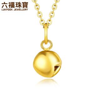 六福珠宝足金铃铛黄金吊坠挂坠女款   B01TBGP0015