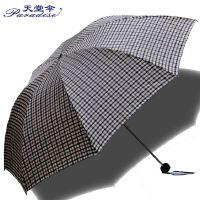 天堂伞325E色织格防紫外线拒水甩干三折伞