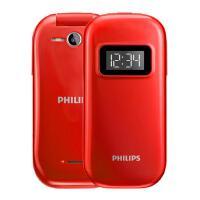 Philips/飞利浦 E321老人机翻盖小手机正品老年超长待机学生手机