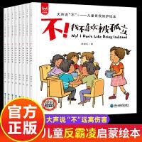 【领券减100】中国传统节日故事全10册我们的中国传统节日故事绘本中国记忆传统节日图画书清明节儿童绘本3-6岁经典绘本