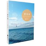 浮生记―鲁迅文学奖获奖者小说丛书
