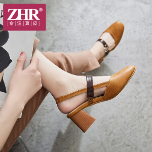 ZHR凉鞋女韩版简约高跟包头鞋时尚外穿粗跟方头奶奶鞋舒适轻便懒人鞋2018夏新品