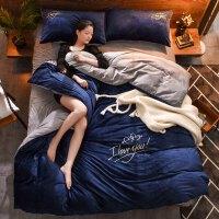 卡通四件套水晶绒床上用品冬季保暖珊瑚绒法兰绒被套被罩床单 藏青 灰色