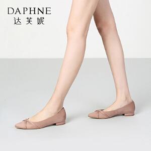 【达芙妮集团】 圆漾绒面低跟平底蝴蝶结气质时装女鞋