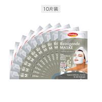 【网易考拉】SCHAEBENS 雪本诗 控油细化毛孔清洁面膜 10片(可用20次)