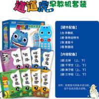 洪恩故事机早教套装婴幼儿智能MP3音乐玩具 国学手持款可充电下载