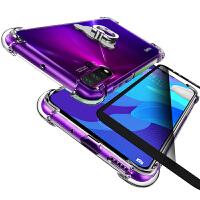 华为nova5手机套 华为 NOVA5手机保护壳 华为nova5手机壳套 透明硅胶全包防摔气囊保护套