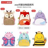 美国时尚skiphop儿童书包动物可爱卡通幼儿园书包男女童双肩背包