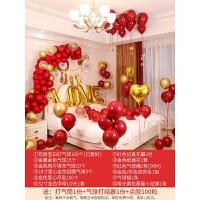{夏季贱卖}婚房装饰结婚气球套餐创意浪漫新房卧室场景布置套装婚礼婚庆网红 一见钟情气球套装