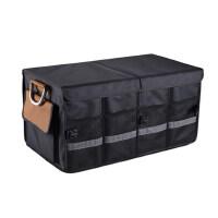 汽车后备箱储物箱车用收纳箱盒整理车内用品大全实用车载神器