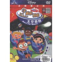 (泰盛文化)迪士尼-小爱因斯坦-太空竞赛DVD( 货号:151210014207)