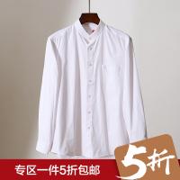 男装 冬装新款立领白色衬衫百搭简约宽松折扣男士衬衣