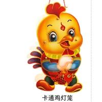 儿童灯笼纸元宵手工diy粘贴传统喜庆材料包幼儿园福字礼盒新年