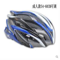 户外 成年人盔及儿童轮车保护头亲子装备滑滑板头盔旱冰鞋平衡车自行