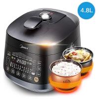 Midea/美的 MY-YL50EASY501电压力锅双胆4.8L智能高压锅饭煲3-6人