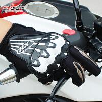 摩托车手套夏季 赛车骑行越野机车透气防摔防滑全指骑士装备男女