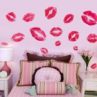 客厅沙发背景墙卧室床头浪漫结婚房喜庆装饰贴画墙贴