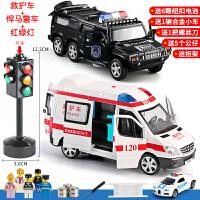儿童救护车玩具仿真汽车模型男孩合金回力小汽车玩具SN3036